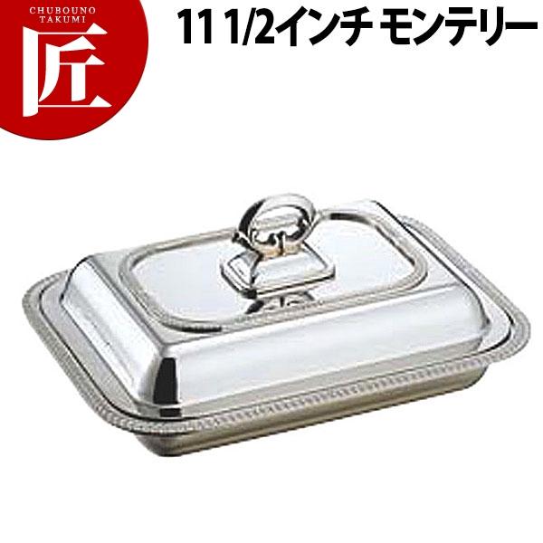 SW 角エントレディッシュ11 1/2インチモンテリー【N】