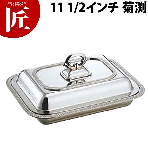 SW 角エントレディッシュ11 1/2インチ菊渕【N】