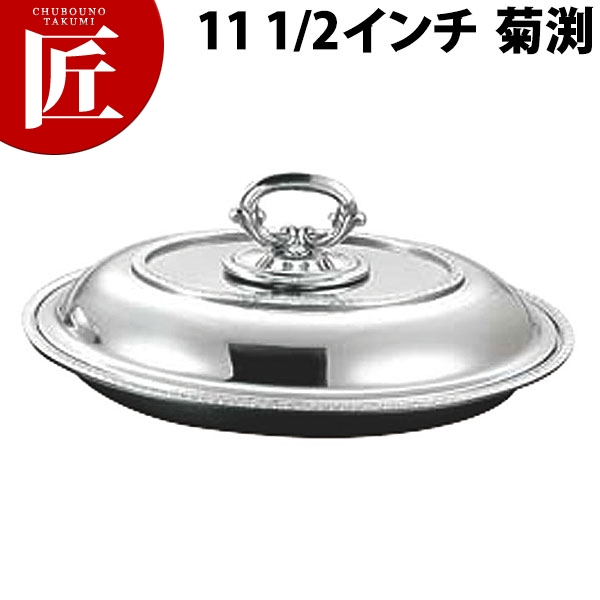 UK 小判エントレーディッシュ11 1/2菊渕【N】