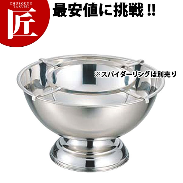 SW 渕巻パンチボール 3ガロン(11L)【N】