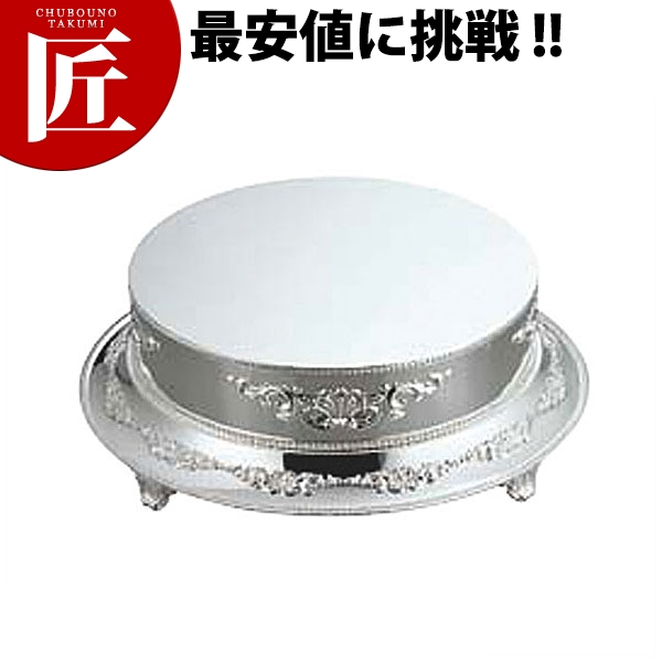 洋白ウェディングケーキ台 尺2寸【N】