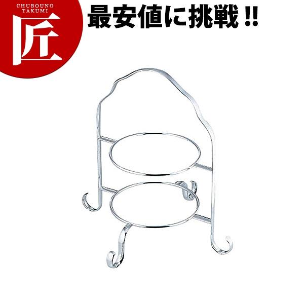 プチケーキスタンド 2段 シルバー【N】