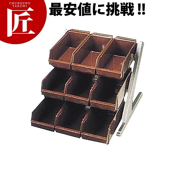 DXオーガナイザー 3段3列 ブラウン【N】