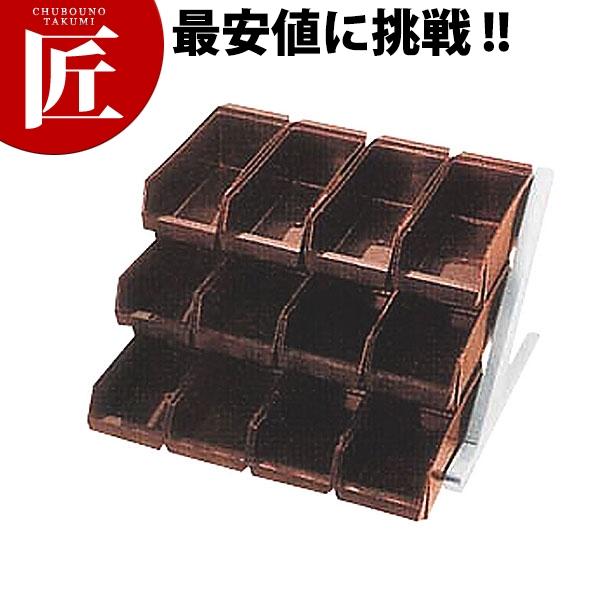 DXオーガナイザー 3段4列 ブラウン【N】
