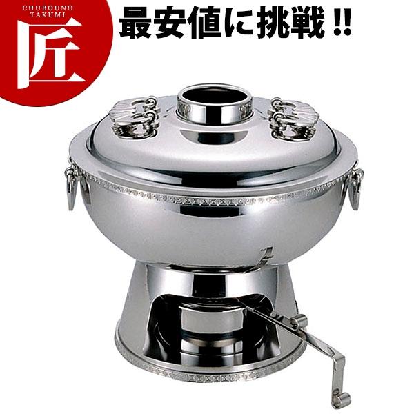 UK 18-8ホーコー鍋 固型ランプ付 23cm【N】