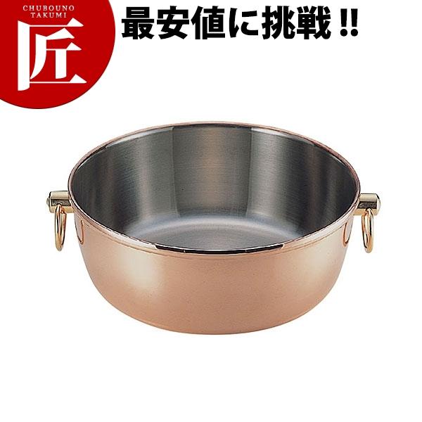 ロイヤル 銅メッキしゃぶ鍋CQCW-240C 蓋ナシ(3.8L)【N】