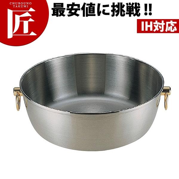 ロイヤル しゃぶ鍋 CQCW-240 蓋ナシ(3.8L) IH対応【N】
