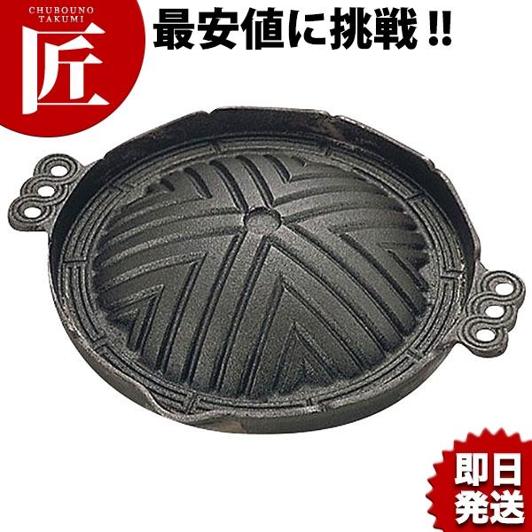 ジンギスカン鍋 業務用ジンギスカン鍋 鉄板 超安い 鉄 業務用 あす楽対応 29cm CR-17 ジンギス丸型 穴無 セットアップ ctss