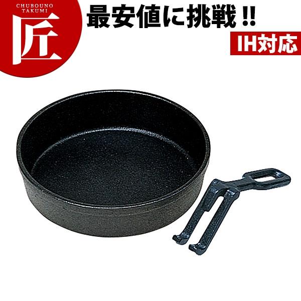 すきやき鍋 ハンドル付 17cm IH対応 鉄製