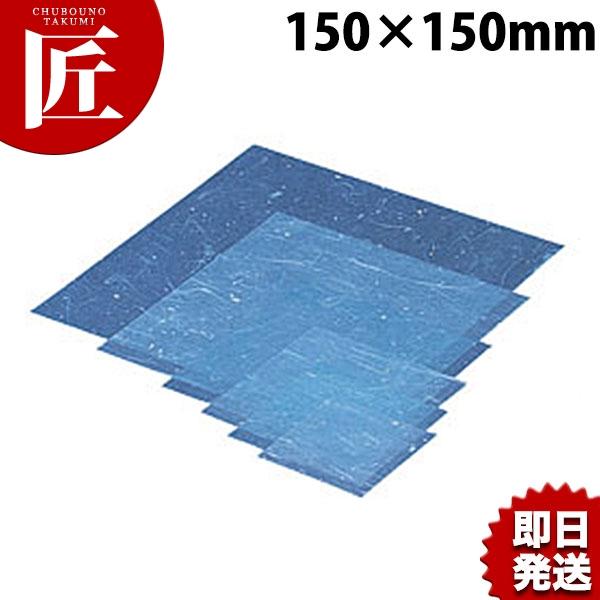 C30-410 金箔紙ラミネート 青 15角 5000枚入【N】