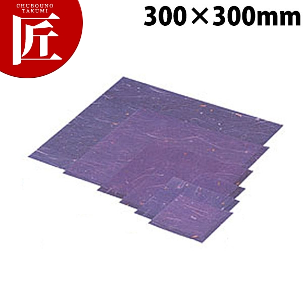 C30-418 金箔紙ラミネート 紫 30角 5000枚入【N】