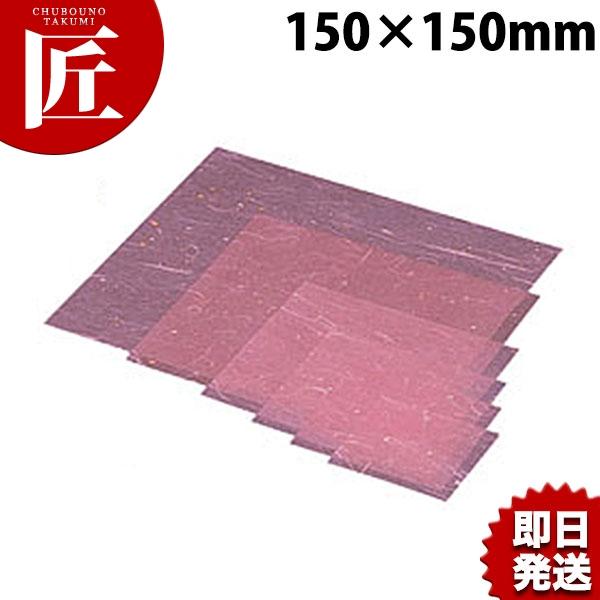C30-420 金箔紙ラミネート 桃 15角 5000枚入【N】