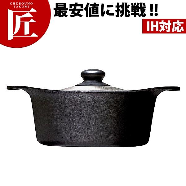 12150601 1311柳宗理 鉄鍋 深型 ST蓋付 22cm【N】