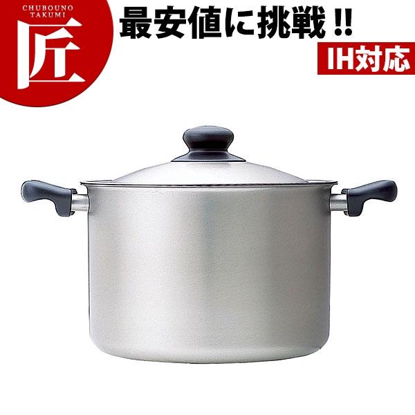 柳宗理 IH対応 両手鍋 22cm 深型 ツヤ消【N】
