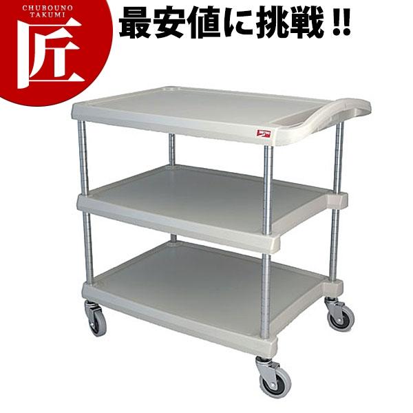 METRO ユーティリティカート MY1627-34G【運賃別途】【N】
