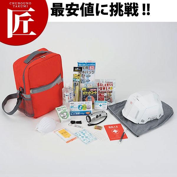 エマージェンシーツールキット EMK-200【N】