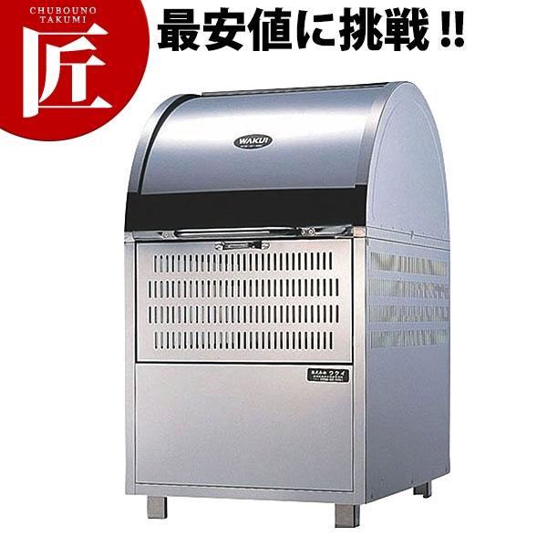 送料無料 環境ステーションスタンダードタイプWS-900【ctss】 ゴミステーション 大型 ゴミ箱 ステンレス ストッカー 屋外 業務用 領収書対応可能