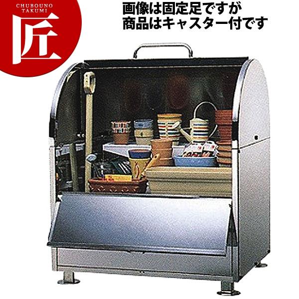 環境ステーションストッカータイプ WS-900S キャスター付【N】