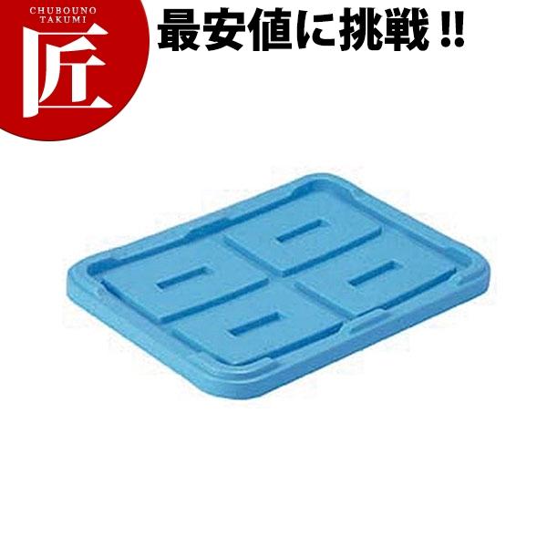 スーパーボックス 200用蓋【運賃別途】【ctss】大型コンテナー プラスチックコンテナー コンテナ 運搬 領収書対応可能