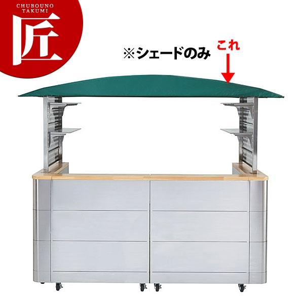 送料無料 ブース式ドコデモ☆クックオープン【ctss】移動販売 キッチンカー 領収書対応可能