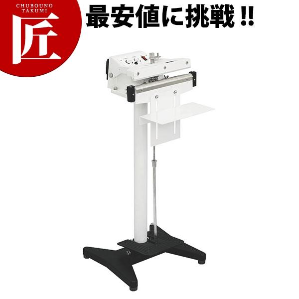[スタンド型シーラー][NL-303PS-5]【N】