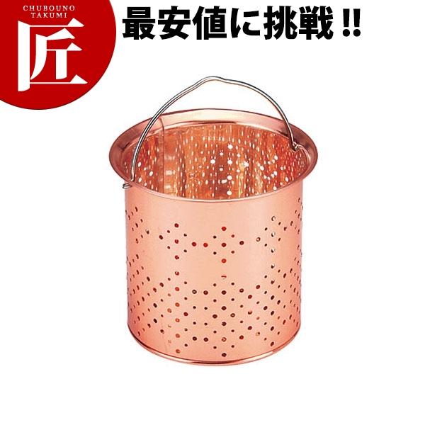 排水口 排水溝 お求めやすく価格改定 銅製 ゴミ受け 排水口ゴミ受け 日本製 1200mL 純銅板排水口ゴミ受け キッチン ctaa 深型 毎日激安特売で 営業中です