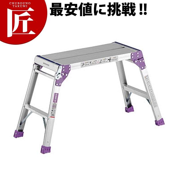 送料無料 足場台 PXGV-510FW【ctss】アルミ 作業台 踏み台
