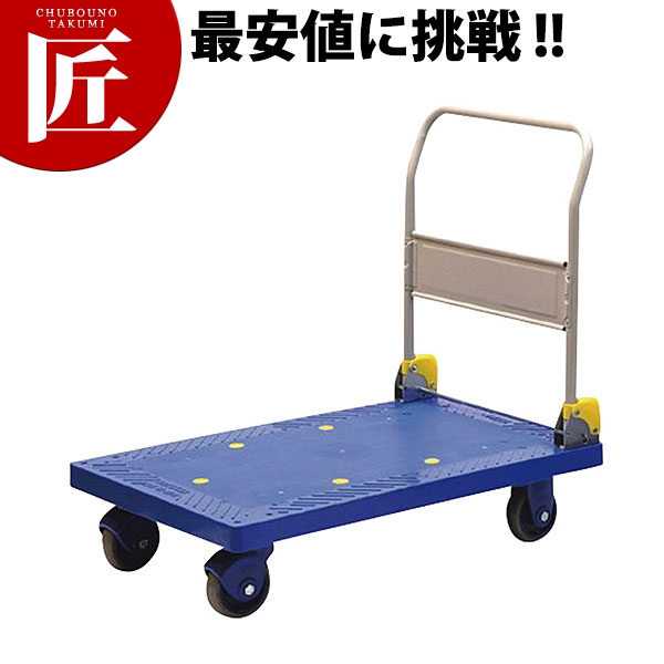 NP-301GS 大型 静音樹脂台車(ハンドル折畳式)【運賃別途】【N】