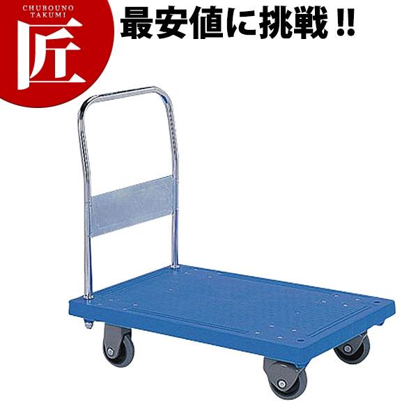 NP-302GS 大型 静音樹脂台車(ハンドル固定式)【運賃別途】【ctss】台車 静音 300kg 領収書対応可能