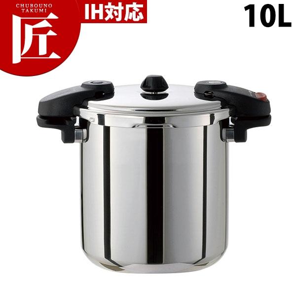 ワンダーシェフプロ 圧力鍋 ミドル IH対応 10L (NMDA10)(N)