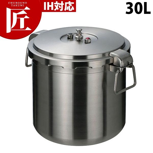 ワンダーシェフプロ 圧力鍋 ビッグ IH対応 30L (NPDA30)(N)