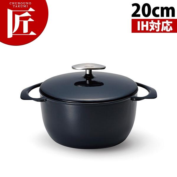 ユニロイ キャセロール 20cm ネイビー IH対応 EC-2000N 日本製 【N】