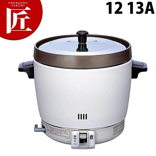 リンナイガス 炊飯器 RR-20SF2(A) 12.13A 7.8~22.4合(N)