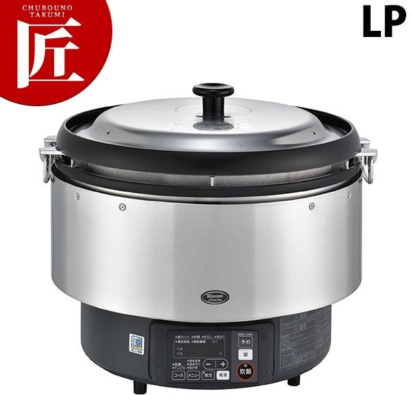 リンナイガス 炊飯器 αかまど炊き RR-S500G LP 20~50合(N)