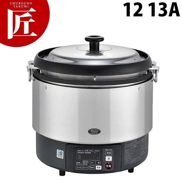 リンナイガス 炊飯器 αかまど炊き RR-S300G 12.13A 10~33.3合(N)