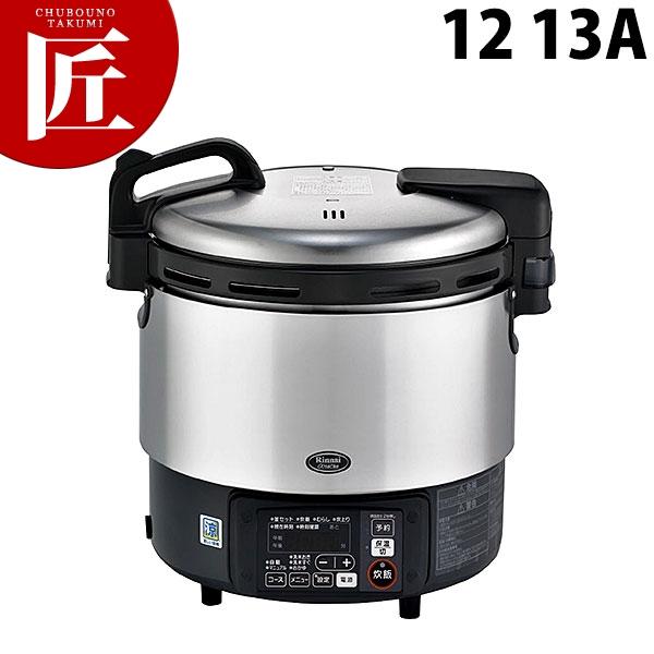 リンナイガス 炊飯器 αかまど炊き RR-S200GV 12.13A 4.4~22.2合(N)