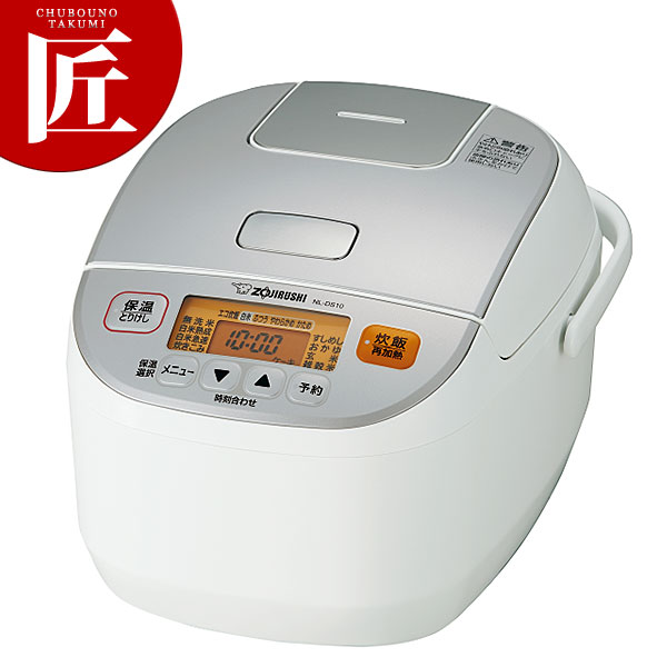 象印マイコン炊飯ジャー NL-DA10 (5.5合)[N]
