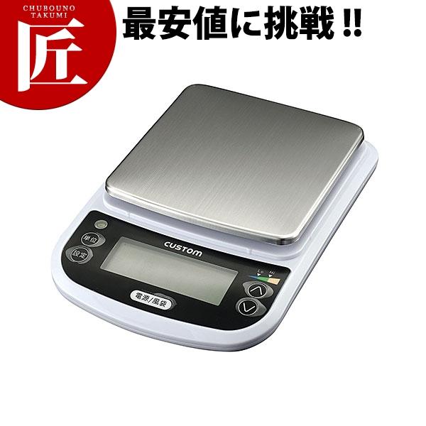 送料無料 カスタム防水ミニスケール DS-5000WPはかり ハカリ 計り 量り キッチン スケール キッチンスケール デジタル デジタルはかり 業務用 領収書対応可能