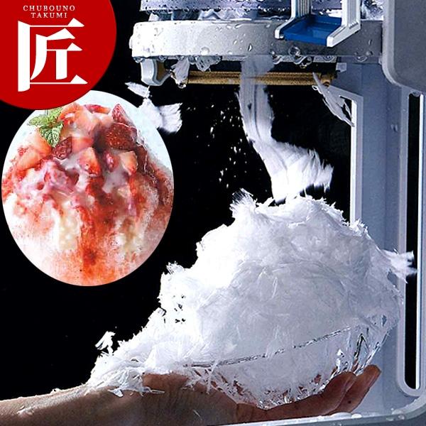 送料無料 ブロックアイススライサー ベイシス HB600A【ctss】 かき氷機 電動式 かき氷機 電動 ふわふわかき氷 初雪 業務用 領収書対応可能