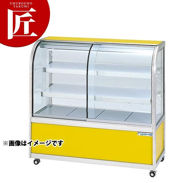 OHO 常温陳列ケース SHGUb-1500W 両面引戸(N)