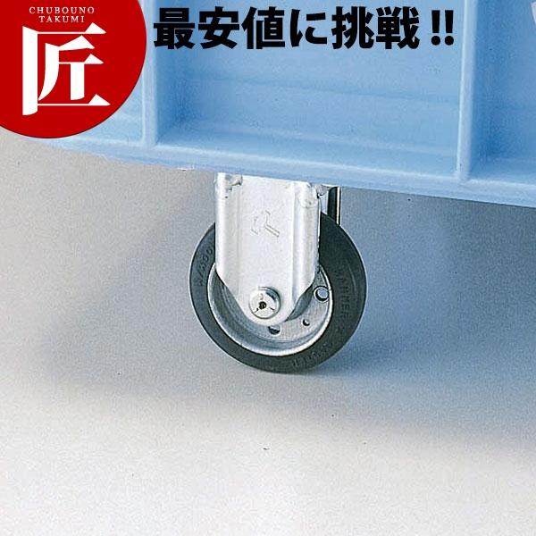スーパーボックス500用6インチキャスターセット(自在2固定2)【運賃別途】【N】