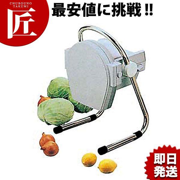送料無料 SS-250F ミニスライサー【ctss】 送料無料 野菜調理機 スライサー 千切り おろし 業務用 あす楽対応