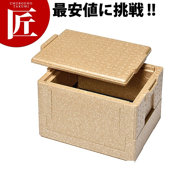 デリバリー用折りたたみ式保温・保冷コンテナーRHX-16型【N】