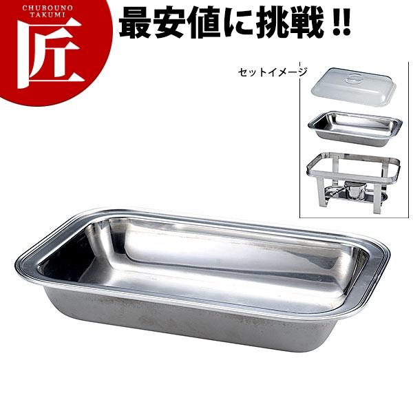 18-8深型フードパン(ウォーターパン)手無 角【N】