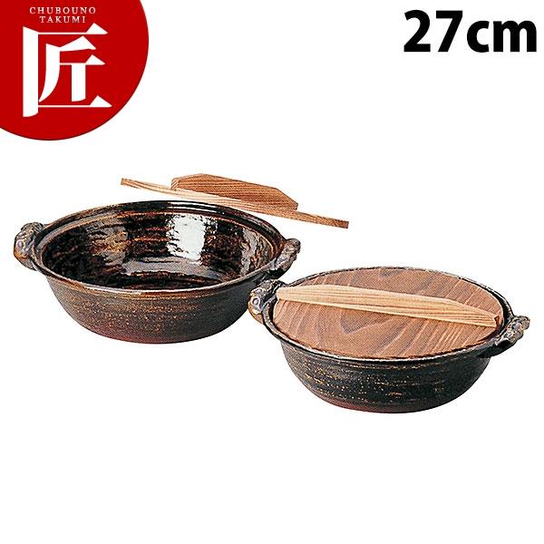 電磁用 土鍋(黒アメ釉)27cm 焼杉木蓋[N]
