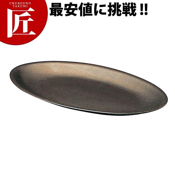 電磁用 小判皿【運賃別途】[N]