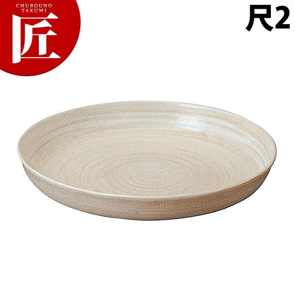 電磁用 ドラ鉢(白刷毛目)尺2【運賃別途】[N]