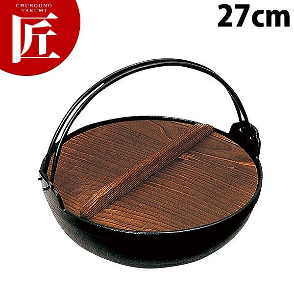 電磁用 いろり鍋 27cm(シリコンフッ素)【運賃別途】[N]