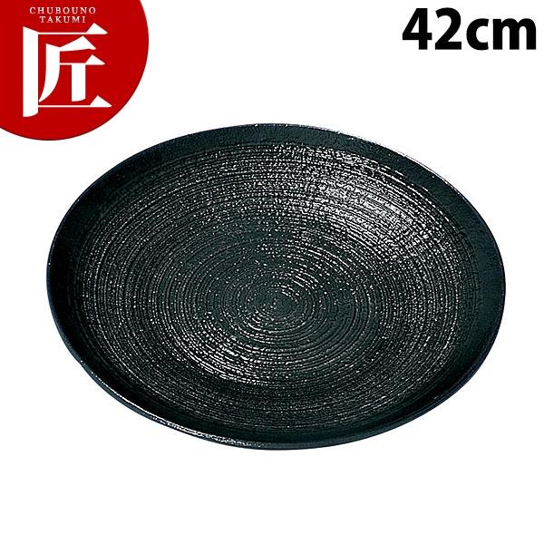 千筋丸皿 藍流し 42cm【運賃別途】[N]