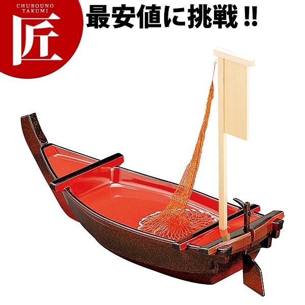 大安七福舟 波吹き梨地【運賃別途】[N]